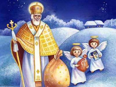 В гості до Святого Миколая